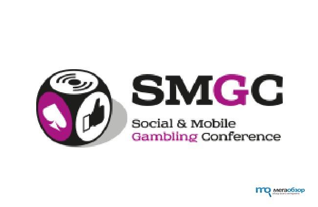 Social gambling conference code bonus casino