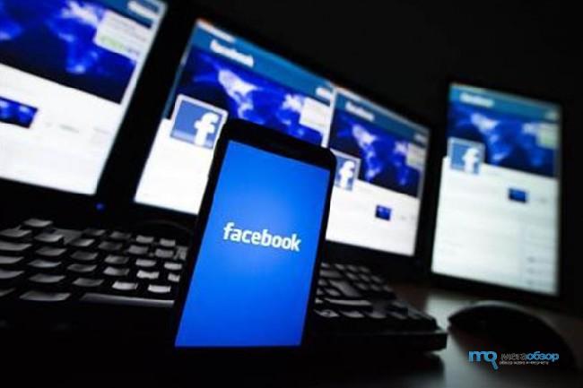 Установить facebook на компьютер бесплатно