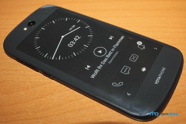 Русский убийца iPhone. YotaPhone 2 появится в магазинах 6 декабря