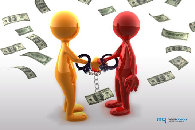 Выгоднее взять кредит красноярске кредиты без справок онлайн новосибирск