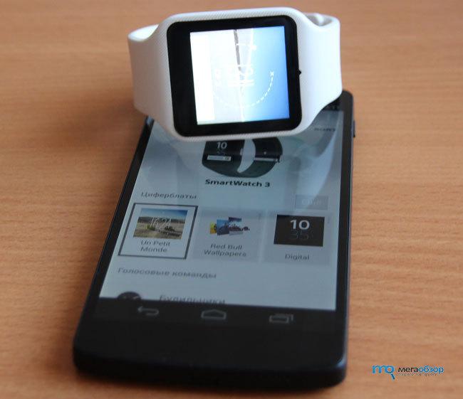 Sony smartwatch программы скачать