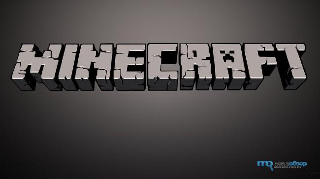 Как приближать камеру в minecraft? Он говорит на Ctrl,но