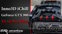 Обзор и тесты Inno3D iChill GeForce GTX 980 X4 Air Boss Ultra (C98U-1SDN-M5DNX)