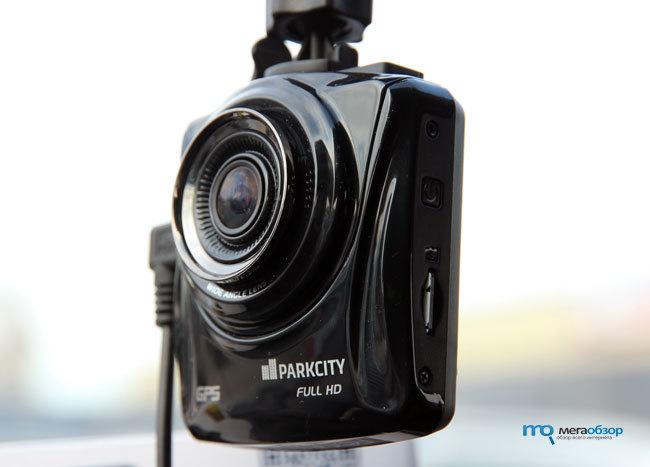 Видеорегистратор parkcity dvr hd 770 цена купить hd dvr 559 авторегистратор