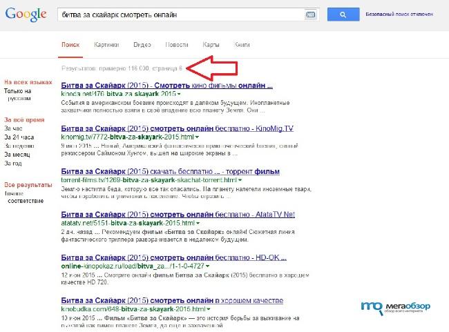 Как в google сделать фильм