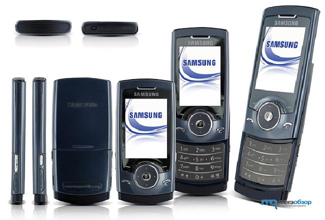 SNDeepInfo - Вся информация по IMEI телефона или