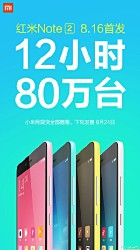 Продано 800 тысяч Xiaomi Redmi Note 2 за 12 часов