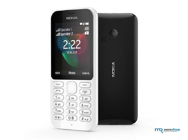 Nokia 222 инструкция на русском - фото 5