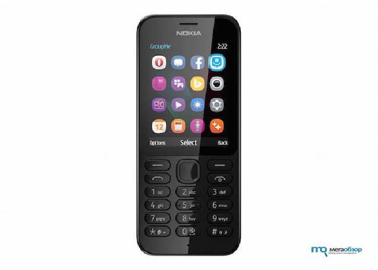 Nokia 222 инструкция на русском - фото 7