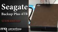 Обзор Seagate Backup Plus 4TB (STDR4000200). Внешний диск для бэкапов