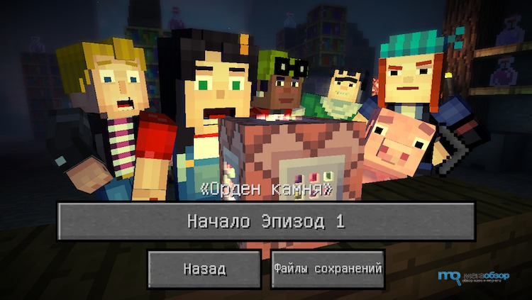 Minecraft: Story Mode Apk v1.13 Episode 1 for Android