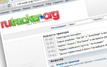 Rutracker ушел в бан