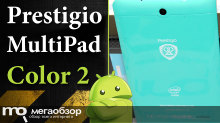 Prestigio MultiPad Color 2 3G