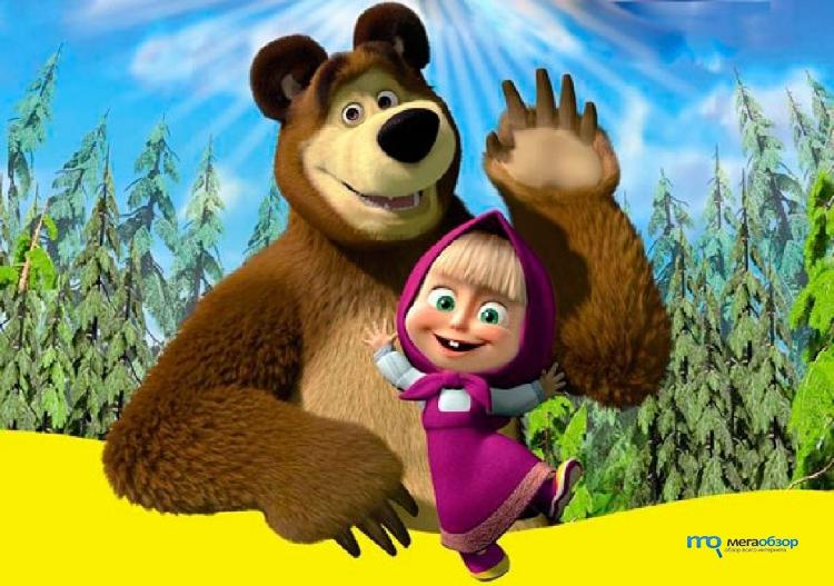 маша и медведь детские картинки