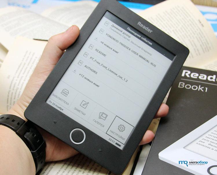 Электронные книги drm скачать бесплатно