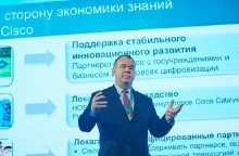 Итоги московской Cisco Connect — 2015