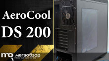 Обзор корпуса AeroCool Dead Silence 200 Black Window Edition