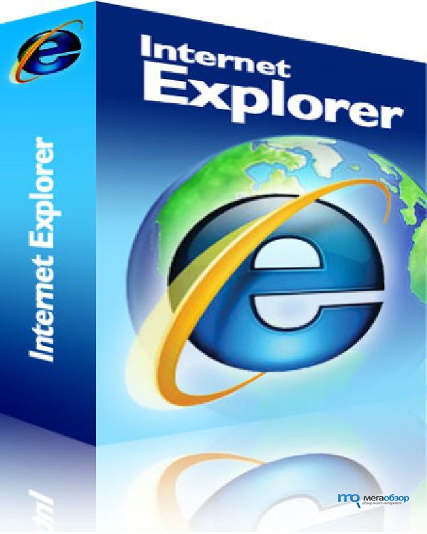 Установить новый интернет эксплорер