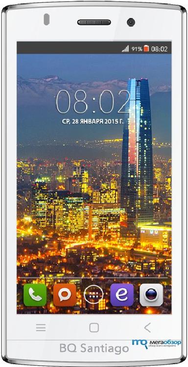 Как сделать скриншот на телефоне bq santiago