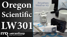 Oregon Scientific LW301