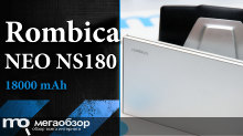 Rombica NEO NS180