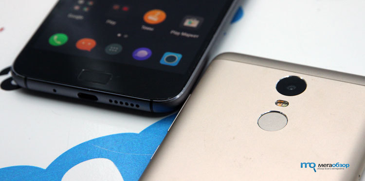 how to connect zuk z1 to cellular data