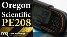 Обзор 3D-шагомера Oregon Scientific PE208