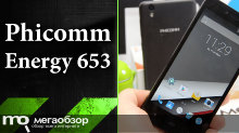 Обзор Phicomm Energy 653. Доступный LTE-смартфон с IPS HD-экраном