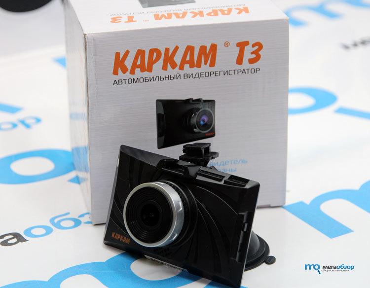 Видеорегистратор Каркам Т3 - фото 4