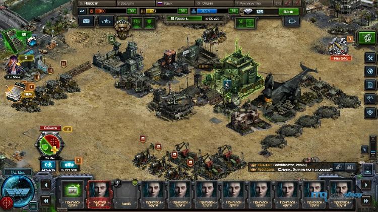 Игра стратегия новая война онлайн онлайн бесплатно игры финес и ферб гонки