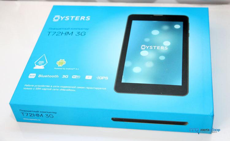 инструкция по эксплуатации Oysters T72hm - фото 2