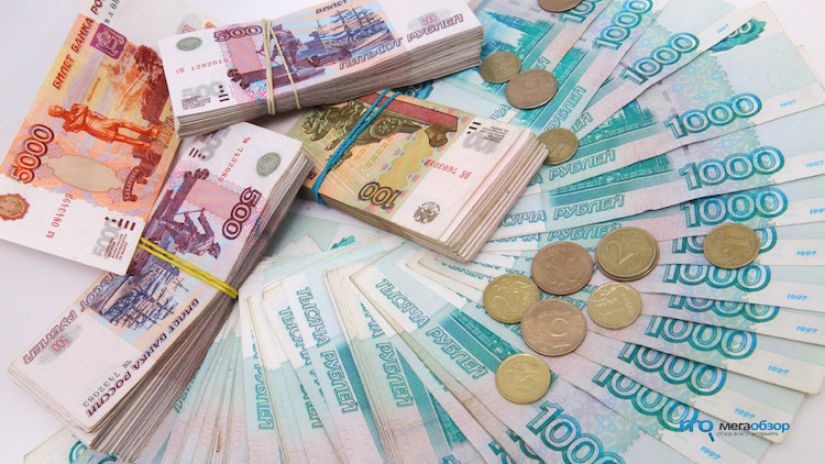 Деньги от частного лица иваново