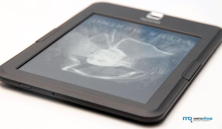 электронная книга с батарейкой с восклицательным знаком