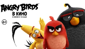 Рецензия: Angry Birds в кино / The Angry Birds Movie