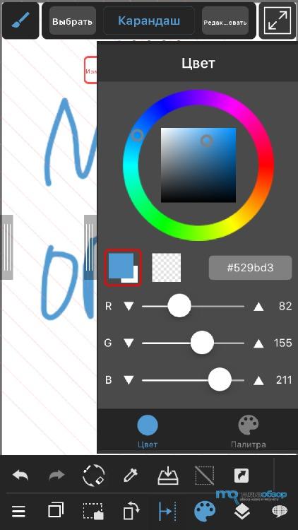 Программы для создания рисунков на андроид