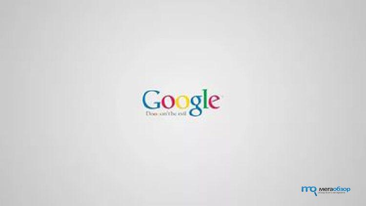 Как сделать на гугл свою фотографию