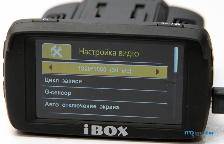 Ibox Combo F1 руководство пользователя - фото 10